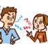 ○○さんの言動を変えたいのでカウンセリングをうけさせたい、は失敗率高い